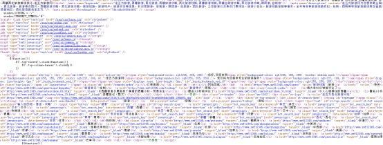 规范网站代码