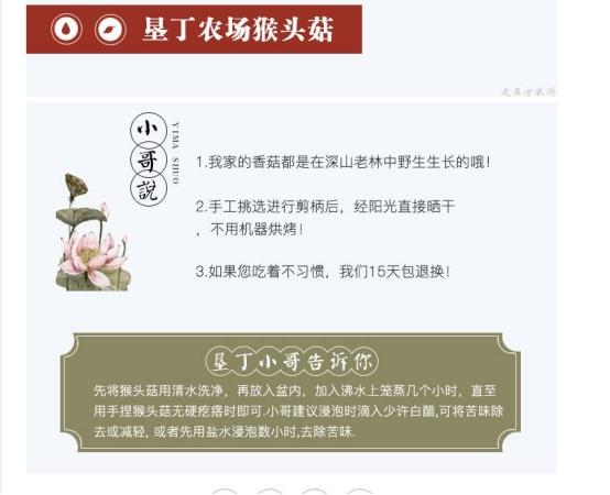 产品服务页面