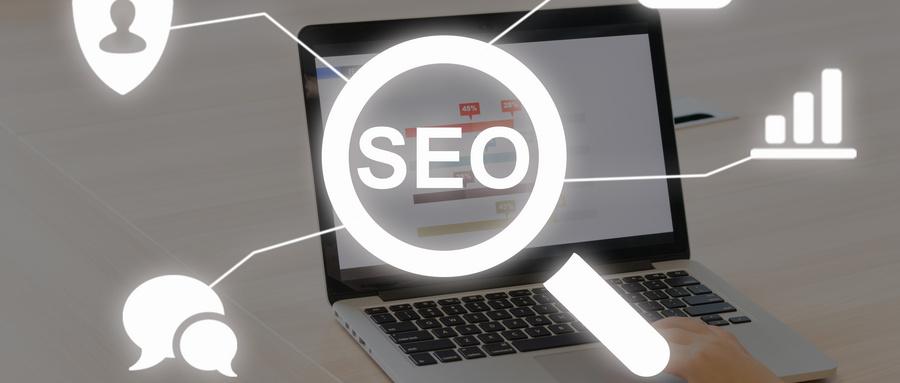 网站优化的关键词排名要如何提升?