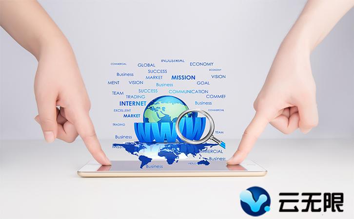 老域名网站seo优化优势有哪些