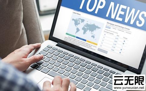 如何优化手机网站排名?