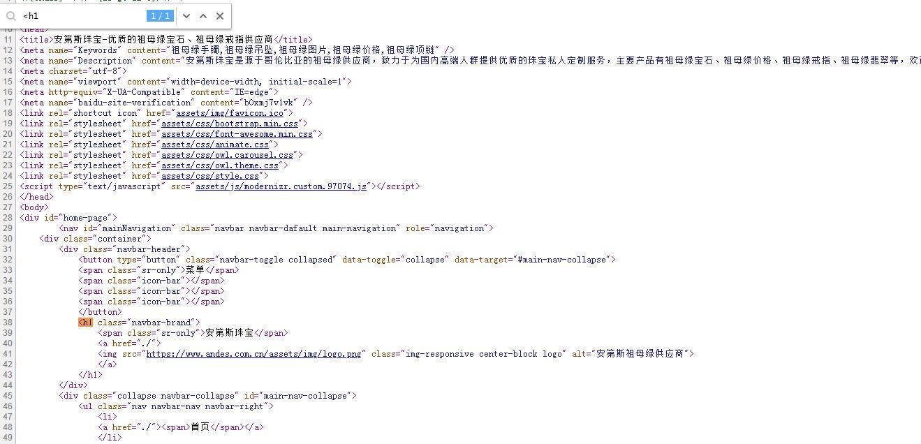 如何查询检查网页中的h1标签
