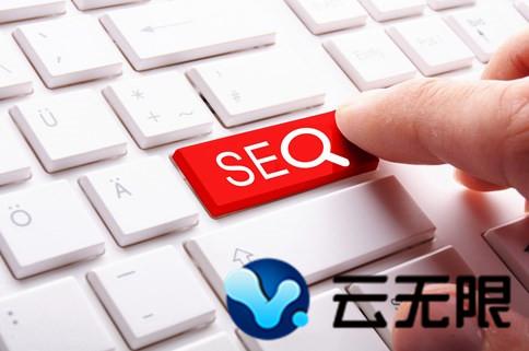 網站降權及常規的seo診斷方法
