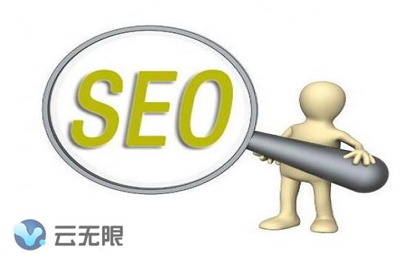 HTML标签是网站seo优化的重要因素