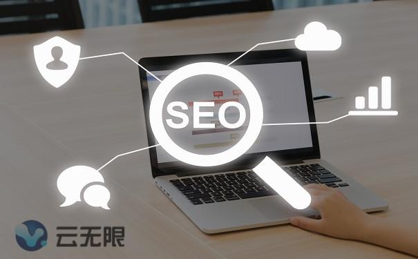 网站排名优化怎么做?老域名的选择是捷径