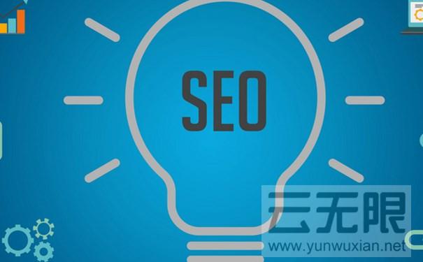 如何优化网站?网站优化中的关键词索引影响排名吗?