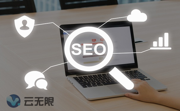 网站排名:如何做才能稳定网站排名?