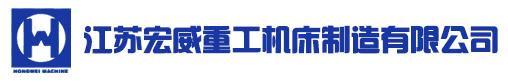 江苏重工业营销案例