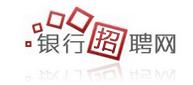 银行行业-seo整站优化案例