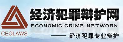 经济律师营销案例