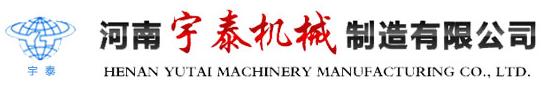 机械网站营销案例